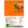i_nlp